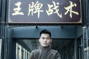 在北京雇佣保镖价格高不高?